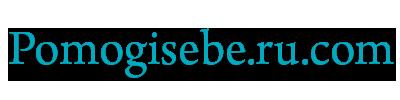 logo-pomogisebe