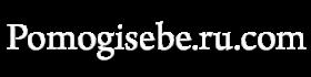 logo-pomogisebe1